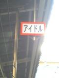 b2110071457.jpg