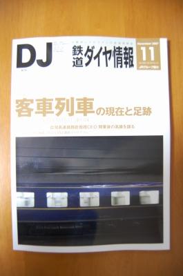 blDSC_0828.jpg