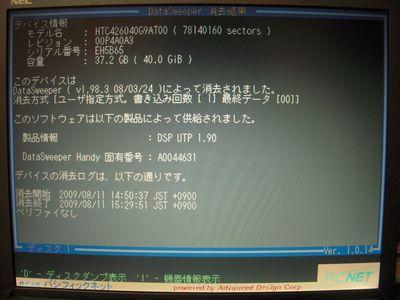 PCNET_program