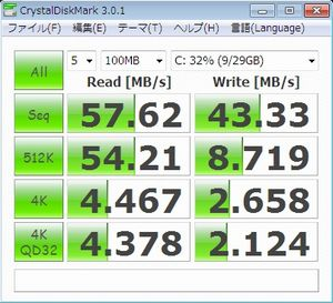 X41_CD3_frashfire_post1