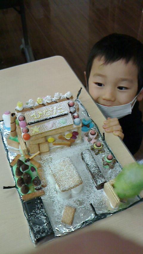 お菓子の家02