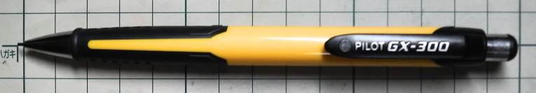 HGX-30R-Y5 (1)