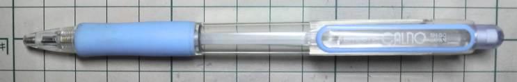SH-GC45 (1)