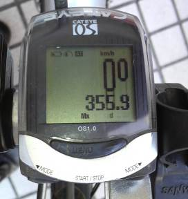 P1000001_20111027034619.jpg