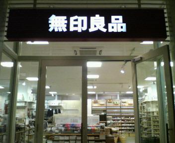 200801181942000.jpg
