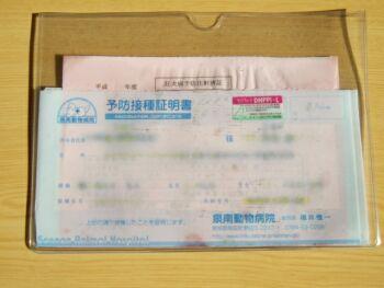 20071123012441.jpg