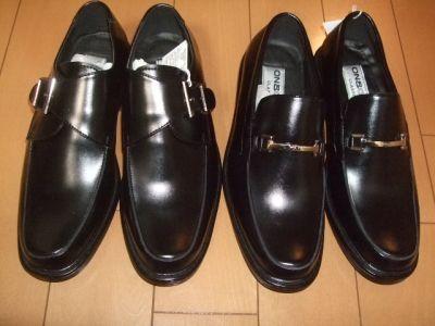9.10.20靴
