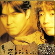 ZABADAK「桜」(1)