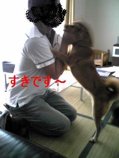20071022191955.jpg