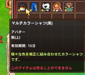 ScreenShot_20110527_220211_273.jpg