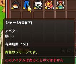 ScreenShot_20110527_220213_020.jpg