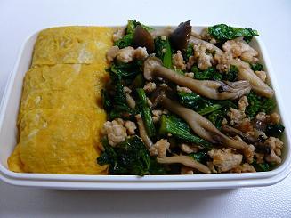鶏ひき肉と菜の花の炒めもの弁当