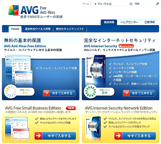 AVG.jpg