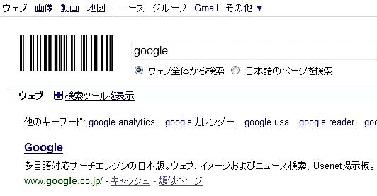 G_logo2.jpg