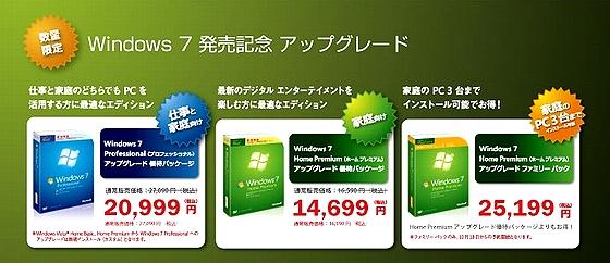 MSS_Win7.jpg