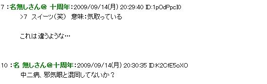 Netword1.jpg