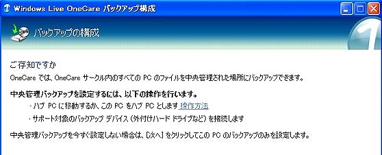 OneCare2.jpg