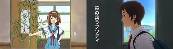 Sasanoha_1_T.jpg