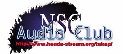 NSCAClogo.jpg