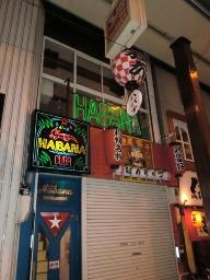 habana1311