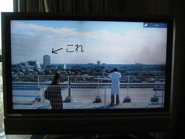 屋上から (3)s