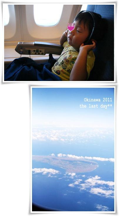 20110926-04.jpg