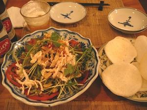 空芯菜と鶏肉のサラダ