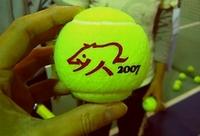 干支ボール
