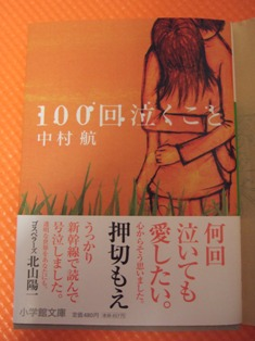100_20091026095608.jpg