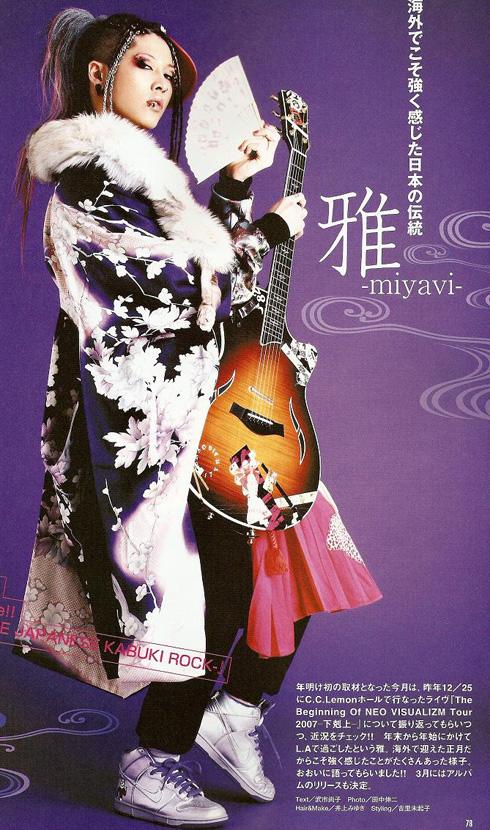 090914-miyavi3.jpg