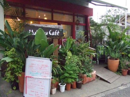 Hawaiian Cafe『Hukilau Cafe』。