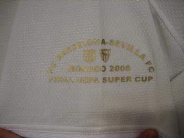 セビージャ 06-07カップ戦 25 マレスカ #2