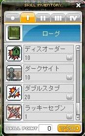 Maple101129_1次-2