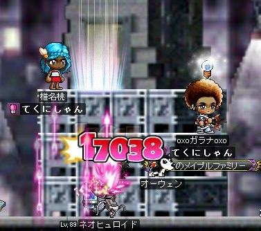 Maple101203_椎名1