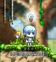 Maple101213_ふりー