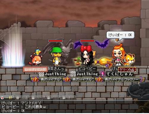 Maple110206_ぬぎ