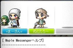 Maple110313_まーくん