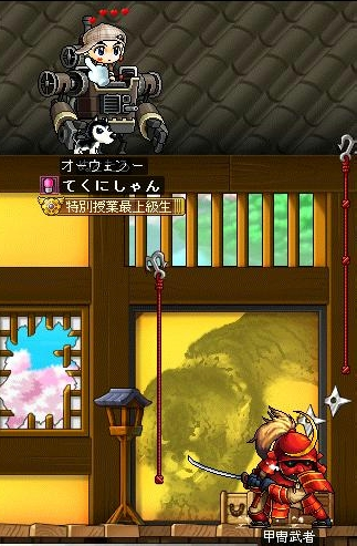 Maple110403_武者