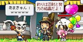 Maple100411_4-2.jpg