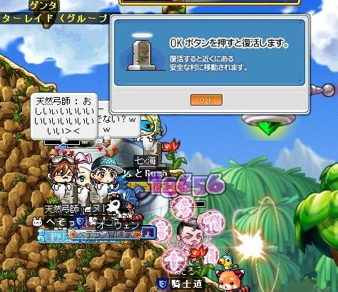 Maple100503_5-1.jpg