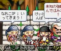 Maple100516_5-2.jpg