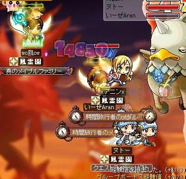 Maple101118_11-2.jpg