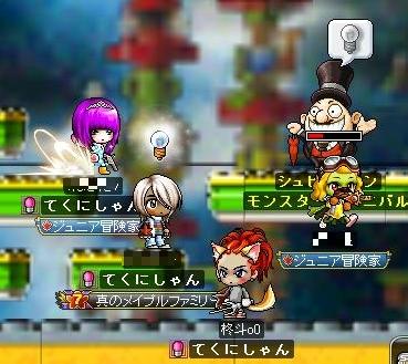 Maple101214_MC2.jpg