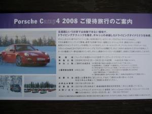 P1020947.jpg