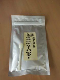 2012_0207一凛カフェ0092-1