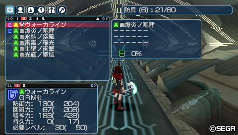 20110520112110.jpg