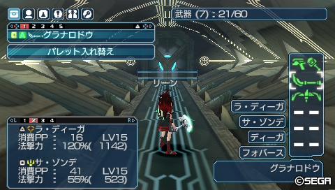 20110520112326.jpg