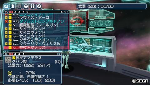 20110519144921.jpg