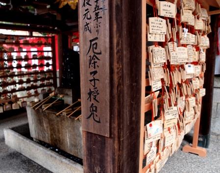okazaki_shrine_2.jpg