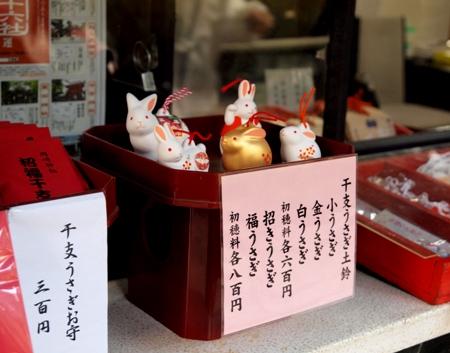 okazaki_shrine_5.jpg